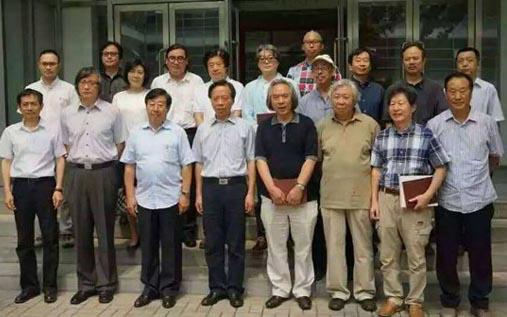 中国艺术研究院聘请戴顺智为研究员