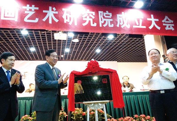 中国书画艺术研究院在安徽宣城市成立,苗再新任院长