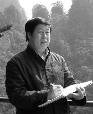 杨永林个人照片