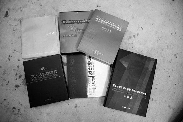 优乐娱乐官网画集画册图书第十届全国美术作品展览
