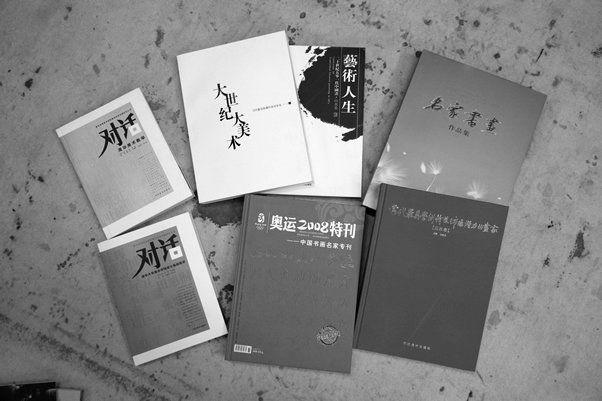 优乐娱乐官网画集画册图书大事记大美术