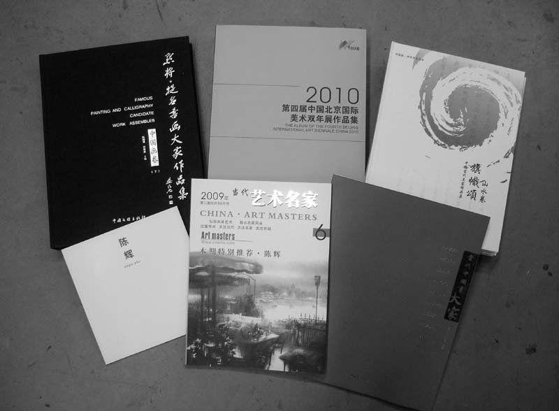 优乐娱乐官网画集画册图书2010第四届中国国际美术双年展