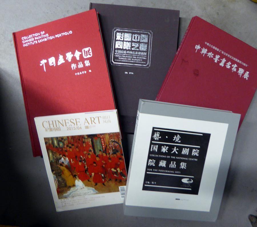 优乐娱乐官网画集画册图书优乐娱乐学会展