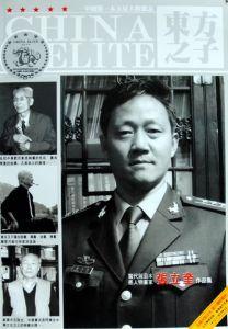 东方之子-张立奎