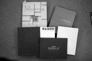 优乐娱乐官网画册图书画集世纪初艺术