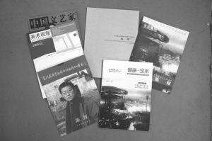 优乐娱乐官网画册图书画集国画.艺术