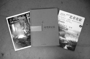 陈辉画册图书画集当代中国画