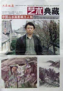 韩敬伟画册图书画集艺术典藏