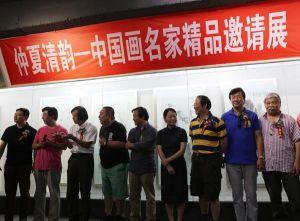 仲夏清韵—中国画名家精品邀请展于八月八日在泰文楼美术馆盛大开幕