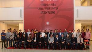 器道并重 一人一品  2016年中国国家画院杨晓阳工作室结业展开幕