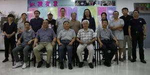 纵横有象 中国画家作品邀请展九人展在可心斋开幕