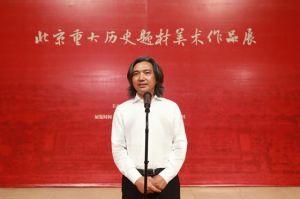 北京重大历史题材美术作品展在中国美术馆开幕
