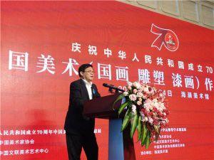 海澜美术馆三大国展并举,庆祝中华人民共和国成立70周年