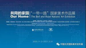 """共同的家园——""""一带一路""""国家美术作品展于中华艺术宫隆重开幕"""