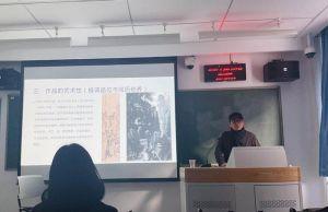 中国画艺术语境之表达(二)