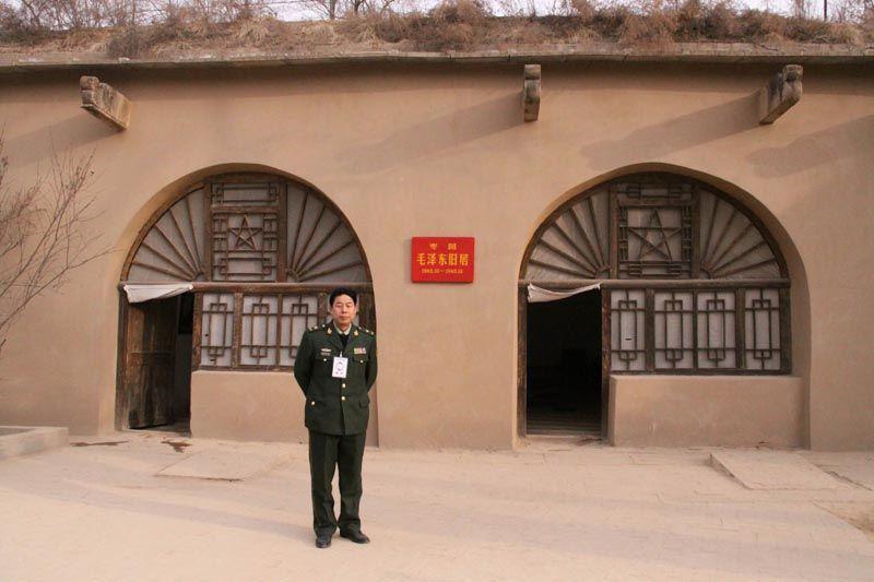 苗再新照片陕北06