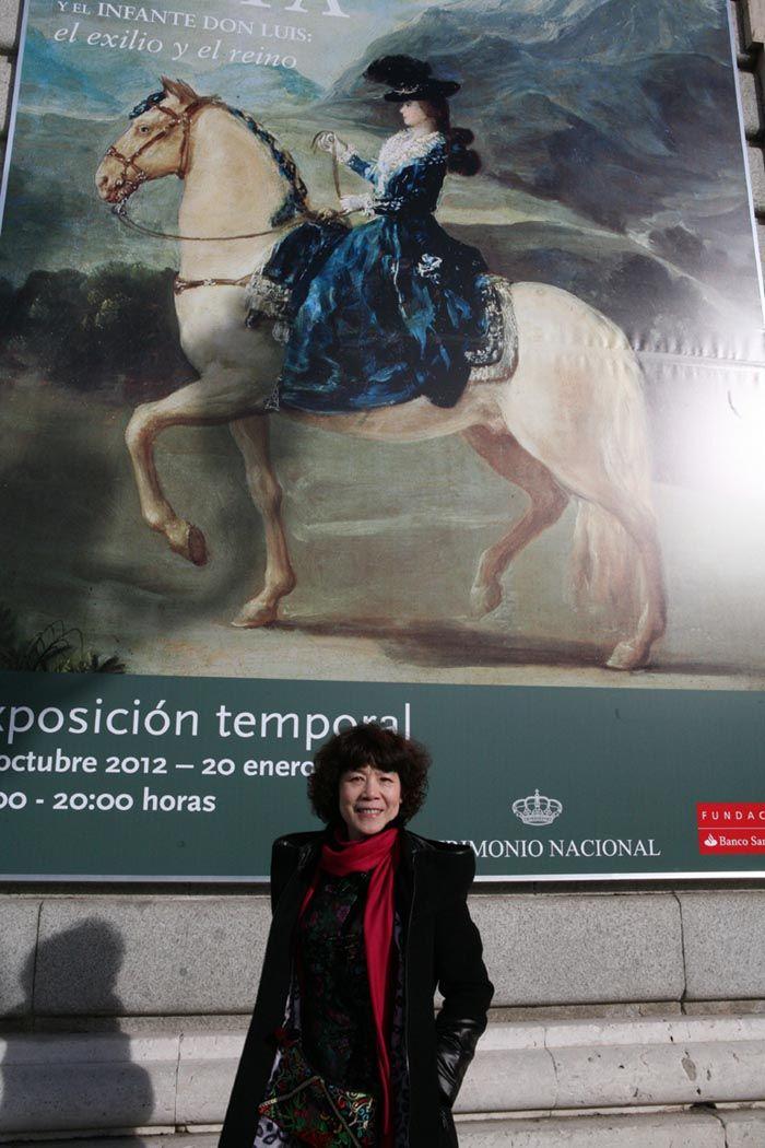 崔虹照片2013在马德里