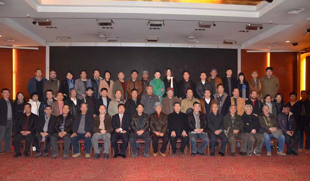 苗再新照片苗再新当选北京市海淀区美术家协会主席