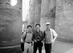 优乐娱乐官网照片与袁运生柳清波在埃及