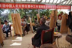 2013年甘肃环县孟家湾写生