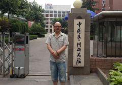 李东星活动照片2012年考入中国艺术研究院。