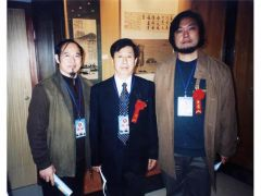 ARTIST_NAME作品获金奖时与中国美协主席刘大为先生等
