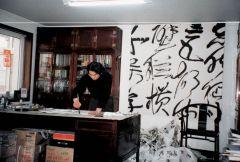 李晓军活动照片画室创作