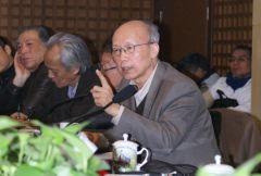 马硕山照片郎绍君先生在研讨会上发言