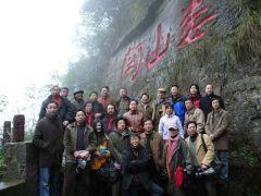 苗再新照片2006 贵州遵义艺术活动03