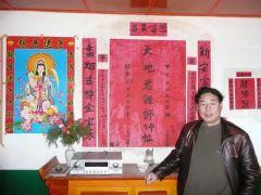 苗再新照片2008 楚雄05