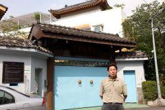 苗再新照片2009水墨宝岛行-台湾之旅10