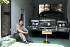 苗再新照片2009水墨宝岛行-台湾之旅08