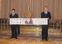 崔虹照片2009年奥巴马访华期间接受中国名画家馈赠书画册页,图中为崔虹
