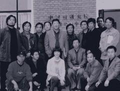 崔虹照片04年入学照片