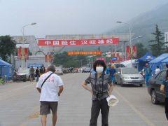 崔虹照片2008灾区512大地震11