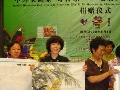 崔虹照片2008灾区512大地震06
