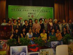 崔虹照片2008灾区512大地震05