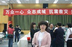 崔虹照片2008灾区512大地震03