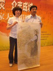 崔虹照片2008灾区512大地震01