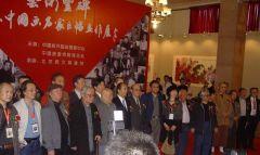 崔虹照片艺术丰碑-当代中国画名家巨幅画作展08