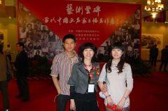 崔虹照片艺术丰碑-当代中国画名家巨幅画作展05