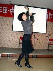 艺术丰碑-当代中国画名家巨幅画作展02