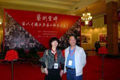 艺术丰碑-当代中国画名家巨幅画作展01