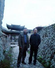 刘选让活动照片与田黎明在温州永嘉县芙蓉村
