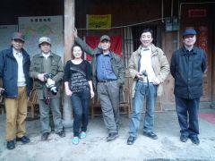 刘选让活动照片与本院画家在暨家寨考察