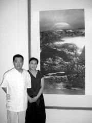 优乐娱乐官网照片北京风韵展与妻子