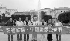 陈辉照片欧洲四国02