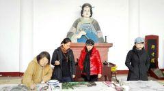 范扬工作室活动照片2014湖南省女画家协会永州行
