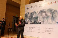 ARTIST_NAME作品斯义弘深-周逢俊中国画展