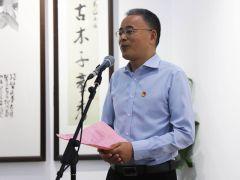 马硕山照片桐乡市文化和旅游局局长李新荣主持